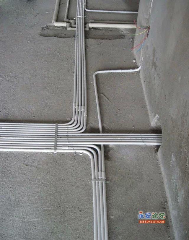 专业商品房水电安装