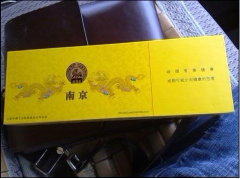 [讨论]南京九五至尊香烟